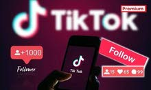 Get more followers to your tiktok account