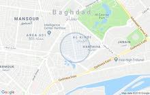 عمارة تجارية مدينة الصدر قطاع 5المساحة 240