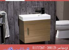 وحدات حمامات مودرن