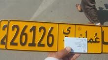 رقم مميز 26126/ي