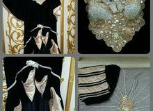 ثوب ظفاري