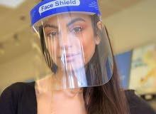 Face Shield واقي وحماية للوجه