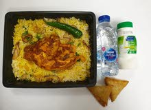 افطار صائم الرياض