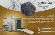 اجهزة X-Ray للانظمة الامنيه