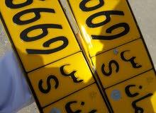 بسعر مغري رمز واحد)  S)  33669(