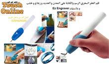 قلم الحفر السحري الرسم والكتابة على المعدن و الحديد و زجاج و خشب و بلاستيك Ez En
