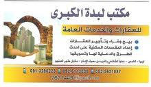 شقة بنظام البدروم للبيع فى شارع امحمد المقريف للبيع