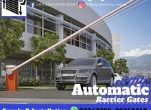 Barrier Gates Automatic Supply & Installation