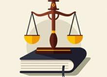 كتابة لوائح ومذكرات قانونية وشرعية بإحترافية
