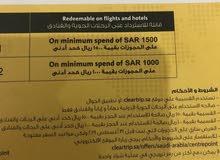 لمحبين السفر قسائم للطيران والفنادق