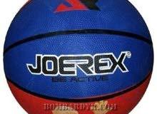 كرة سلة مطاط جوركس JB-331