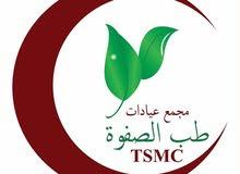 مجمع عيادات طب الصفوه بحي النسيم