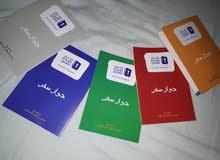 متوفر كتب لتحدي القراءة العربي