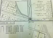ارض سكنية للبيع