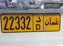 رقم سياره للبيع جمييل