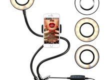 اضاءة المشاهير Ring light العمليه لتصوير احترافي مع حامل للجوال