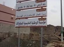 مقاول سعودي