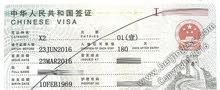 خدمات تاشيرة صينية 6 اشهر مستعجلة