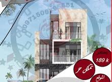 بدون وقت محدد للبنا لجميع الجنسيات ارض سكنية للبيع بسعر (189) الف درهم شامل كل شي