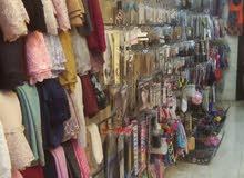 محل للبيع مستحضرات تجميل