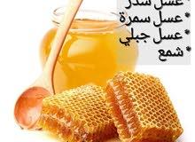 عسل اصلي للبيع