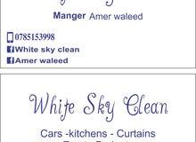 خدمات عامة تنظيف منازل ومشاريع فارغة