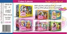 لعبة مكعبات 6 قطع   Cubes 6 pieces    كود     (  P117Y)
