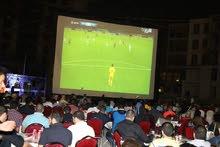اكبر شاشة سينمائية في الشرق الاوسط