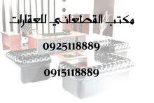 مصنع متكامل للبيع في بوعطني (السيليني)