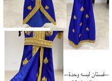 فستان سهره للبيع لبسه واحد وبحاله فستان جديد