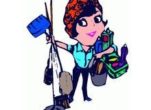 عاملات / خادمات منازل يومي