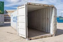 حاويات الشحن المستخدمة Shipping Cotainers