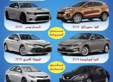 للايجار جميع انواع السيارات