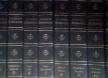 موسوعة encyclopaedia britanica