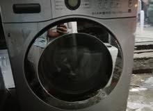 samsung full dryer 7.0kg