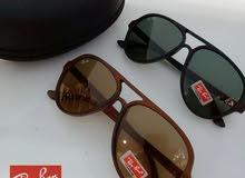 عرض خاص ليومين فقط  نظارات ماركه متنوعه وبسعر 8 ريال فقط الكميه محدوده.... يوجد