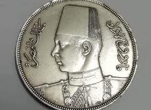عملة للبيع ملك مصر