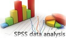 تحليل احصائي