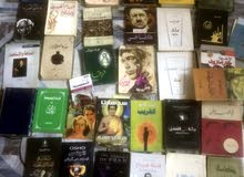 مجموعة كتب مستعملة نظيفة للبيع