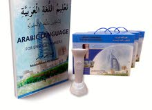 تسويق مادة تعليمية لتعليم العربية مع قلم ناطق
