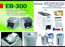 أجهزة مكتبية  (  ماكينات إتلاف ورق ، طابعات بطاقات بلاستيكية ، ماكينات تجليد )