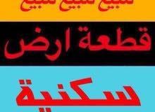 الموقع الدوره حي الوادي شارع 60 قرب الخط السريع ملك صرف