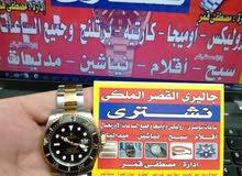 جاليرى القصر الملكى شراء الساعات الأصلي الاوميجا  السويسري لأعلى سعر في مصر
