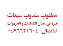 مؤسسة وطنية بحاجة لمندوبين مبيعات مصريين