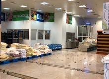 Supermarket for sale - Ghala