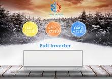 أقوى العروض على مكيفات 2018 full inverter وفك وتركيب المكيف30دينار والصيانة 10