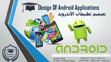 Design Of Android Applications / تصميم تطبيقات الاندرويد