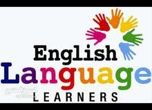 مدرس لغة انكليزية كافة المراحل  والاعمار تقوية المحادثة