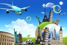 شركة سفر وسياحة للبيع