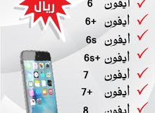 عرض تغير شاشة الايفون فقط 99 ريال في جدة